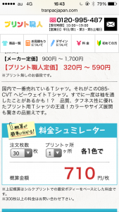 写真 2015-03-05 16 43 04