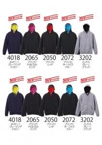 5214&5213