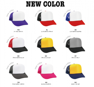 ottoh0468newcolor