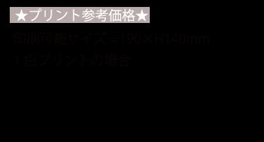 TS-1181スリムクリアボトル