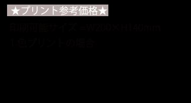 TS-1368 クリアキャップボトル