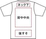 AS1301 Classic 6.0oz Short Sleeve T-Shirt