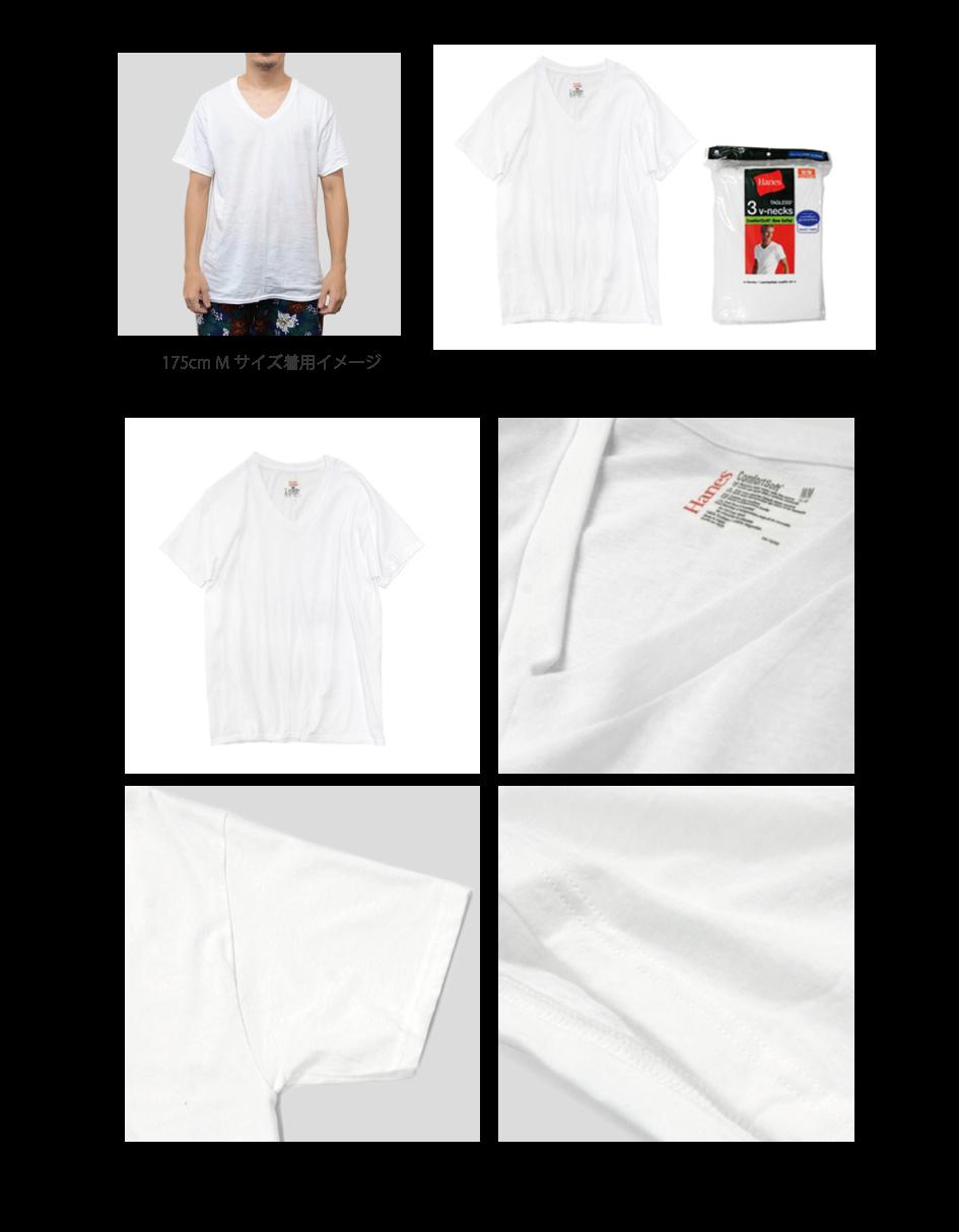 HANE-T0777   4.2ozVネックS/S  Tシャツ (3枚パック)