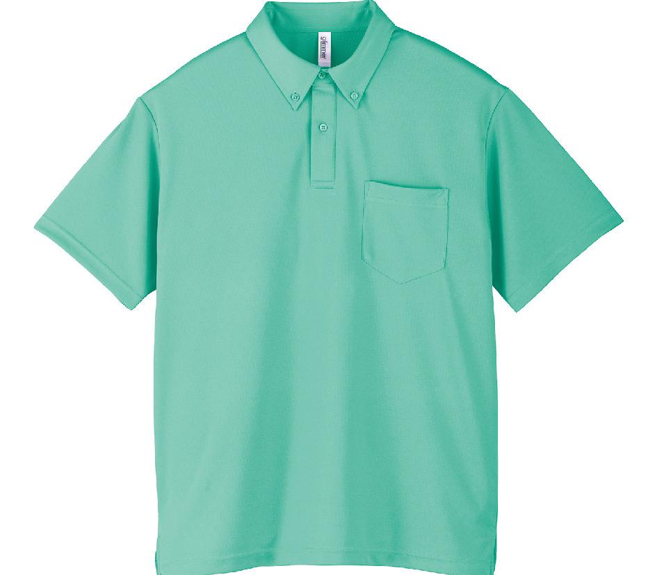 00331-ABP ドライボタンダウンポロシャツ