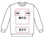 5928-01  10.0オンス T/C クルーネック スウェット(裏起毛)