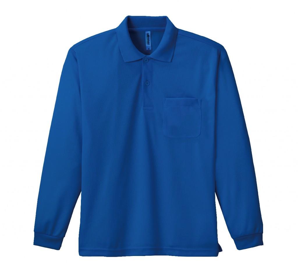00335-ALP ドライ長袖ポロシャツ(ポケット付)