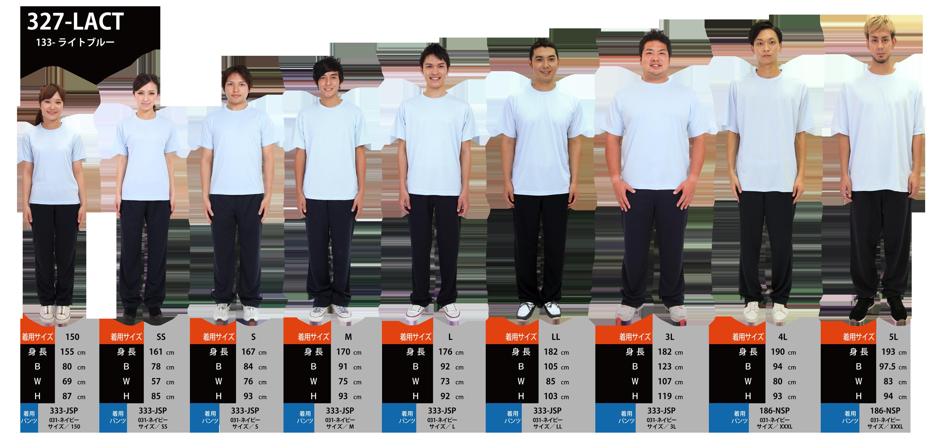 00327-LACT ライトドライTシャツ