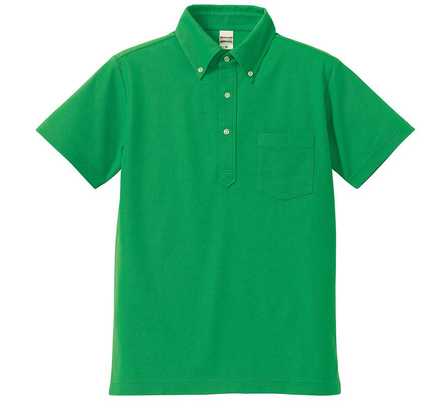 5051-01 5.3オンス ドライカノコ ユーティリティー ポロシャツ(ボタンダウン)
