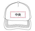 AZ-8618   ワークキャップ(男女兼用)