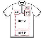 15890 ドライメッシュ ポロシャツ(ポケット付)