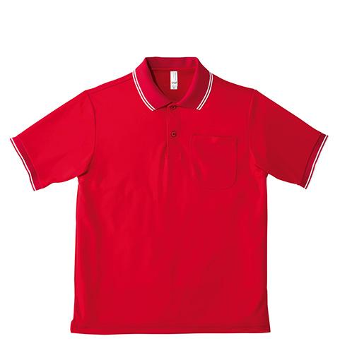 MS3112 ライン入りベーシックドライ ポロシャツ