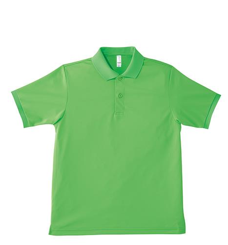 MS3111 ベーシックドライ ポロシャツ