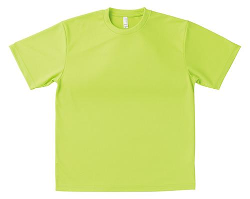 MS1136 ドライ Tシャツ