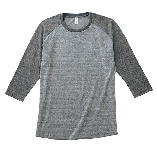 TQS-122 トライブレンド ラグラン 7分袖 Tシャツ