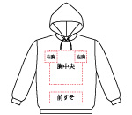 00216-MLH フーデッドライトパーカー(裏パイル)