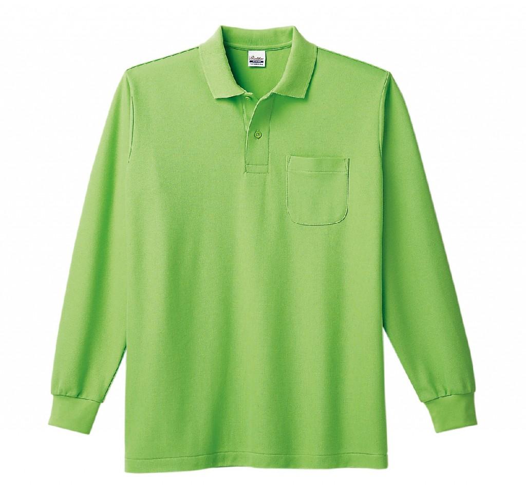 00169-VLP T/C長袖ポロシャツ(ポケット付)