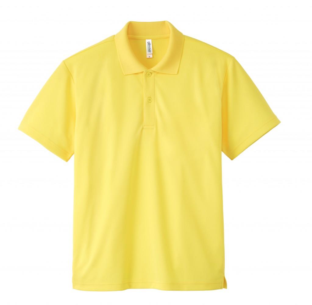 00302-ADP ドライポロシャツ