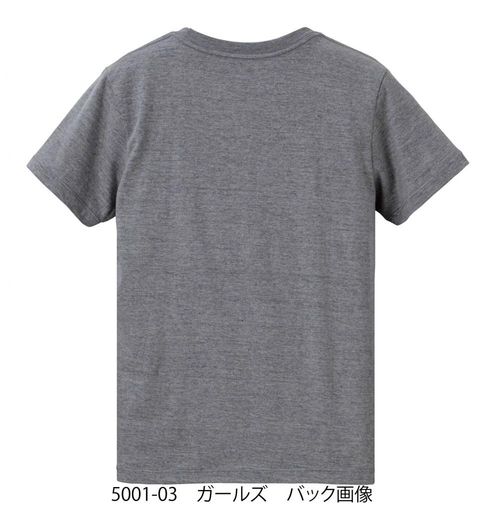 5001-03 ガールズ バック 画像