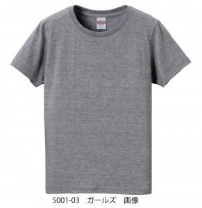 5001-03 ガールズ画像