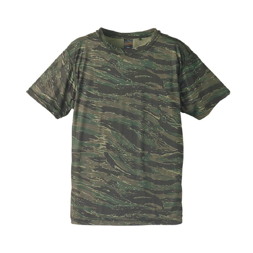 6589-01  ドライ クールナイス カモフラージュ Tシャツ