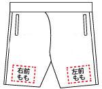 CR5102 ハーフパンツ(裏パイル)