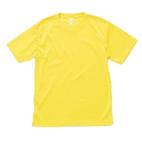 MS1146 ライトドライTシャツ