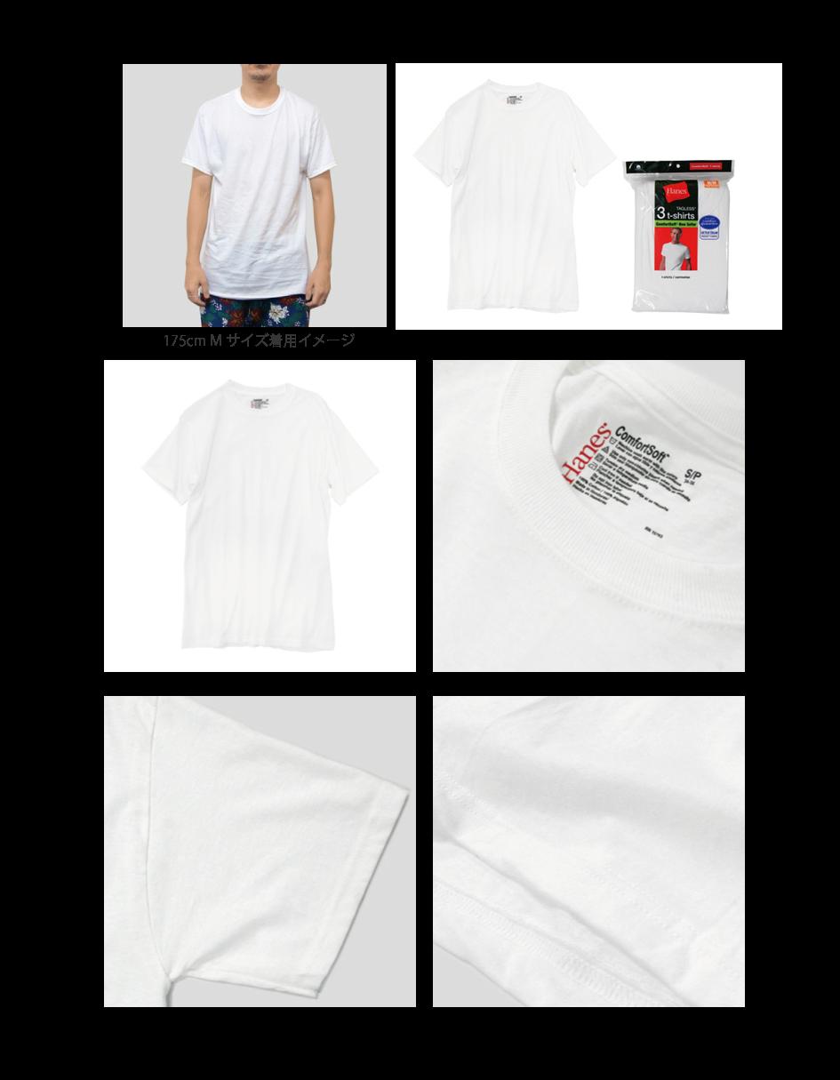HANE-T2135   4.2oz半袖Tシャツ (3枚パック)