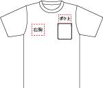 AZ-861405 スクラブ(男女兼用)