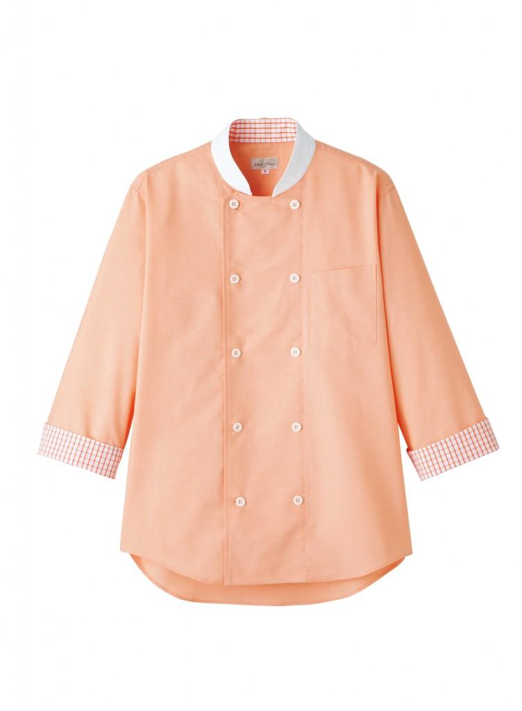 FB4522U コックシャツ(ホールシャツ)