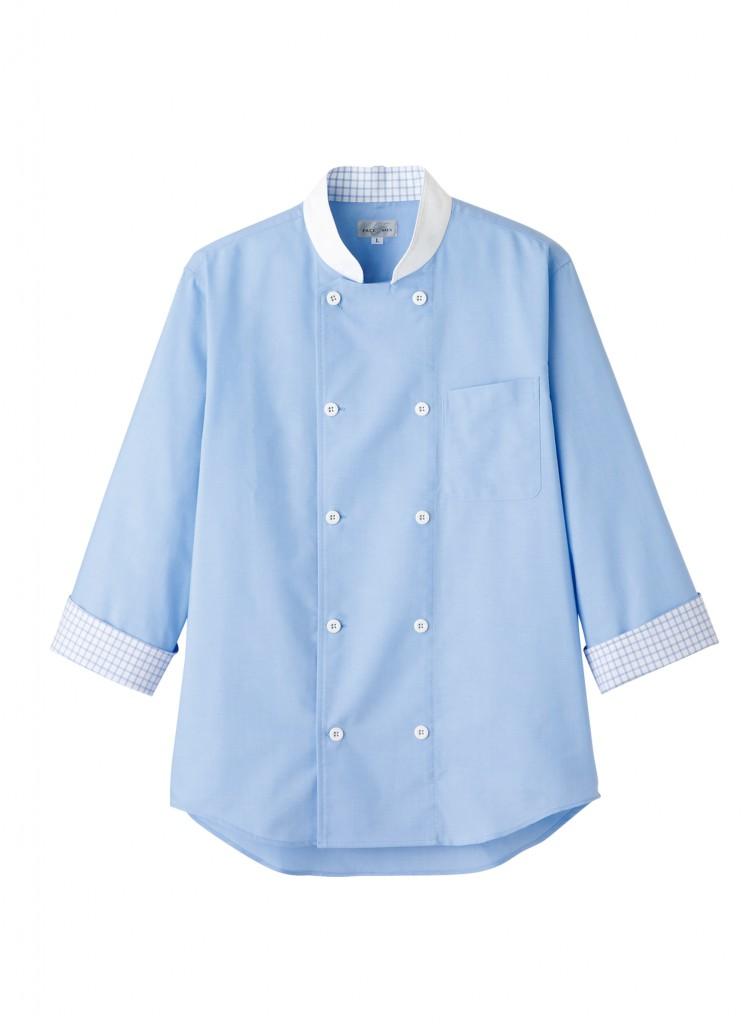 FB4514U コックシャツ(ホールシャツ)