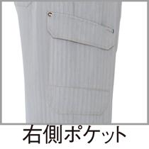 右側ポケット