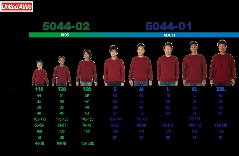 5044-01, 02  10.0オンス クルーネック スウェット(裏パイル)