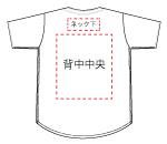 AZ-5369 半袖スモック(レディース)