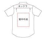 AZ-1637 半袖シャツ
