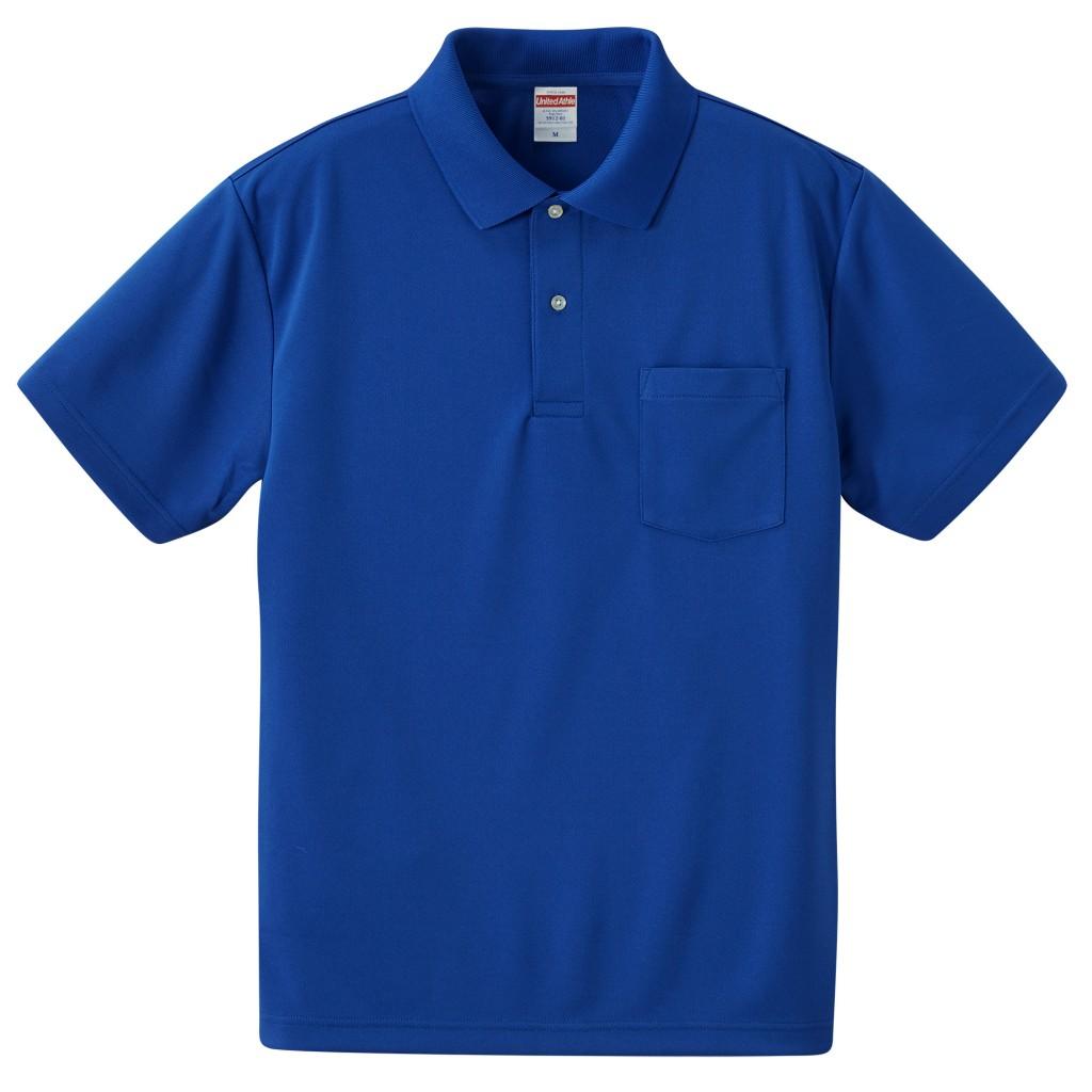 5912-01  4.1オンス ドライ アスレチック ポロシャツ(ポケット付)