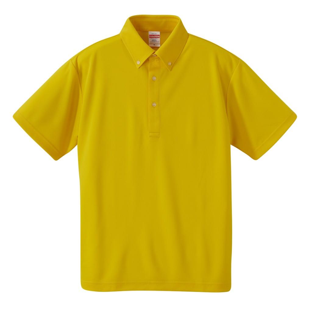 5920-01  4.1オンス ドライ アスレチック ポロシャツ(ボタンダウン)