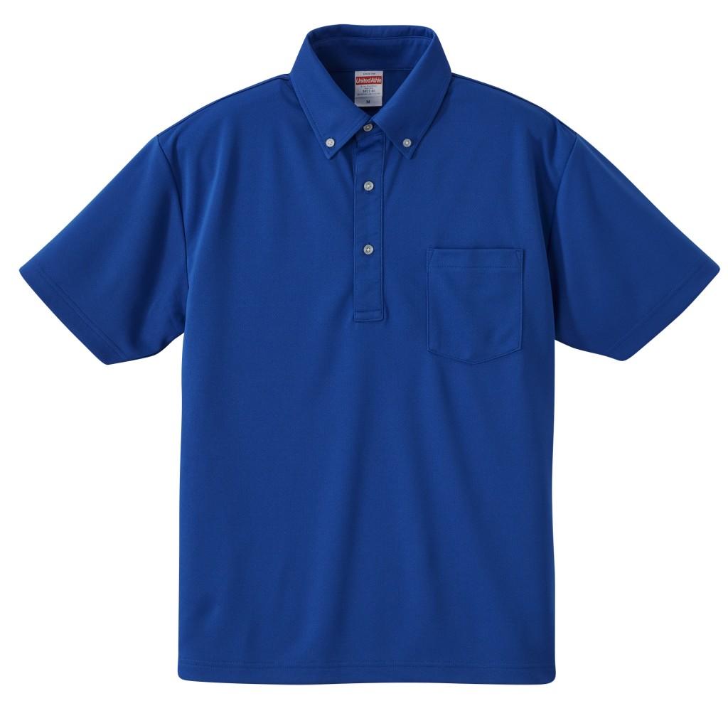 5921-01  4.1オンス ドライ アスレチック ポロシャツ(ボタンダウン)(ポケット付)