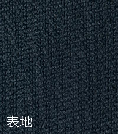 裏地:綿100%(フラット)