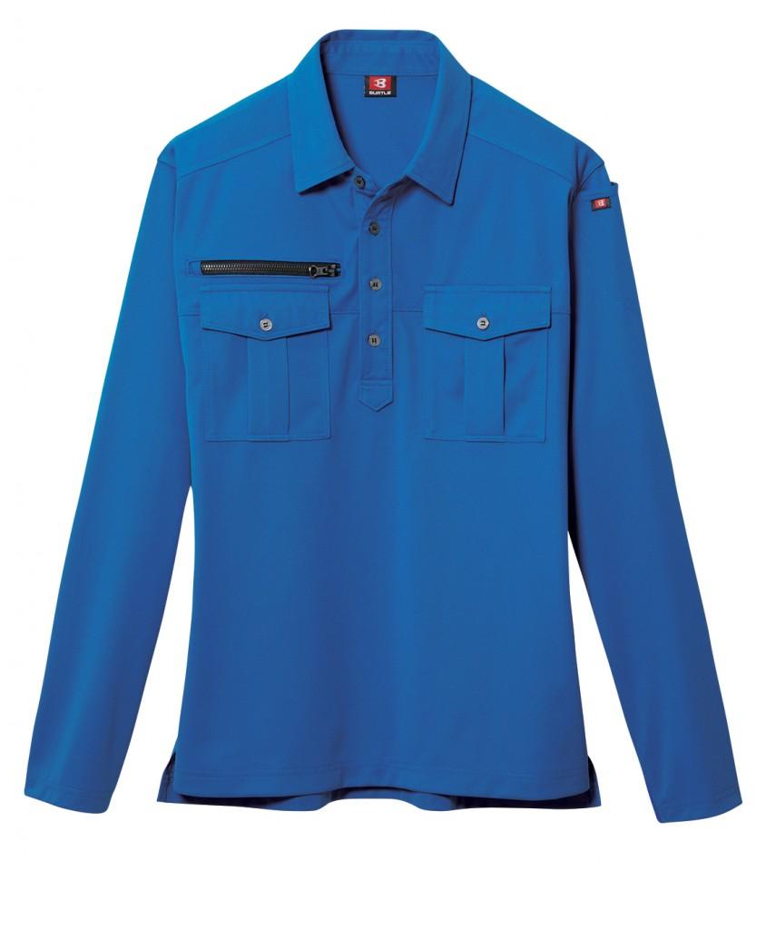 705 長袖シャツ