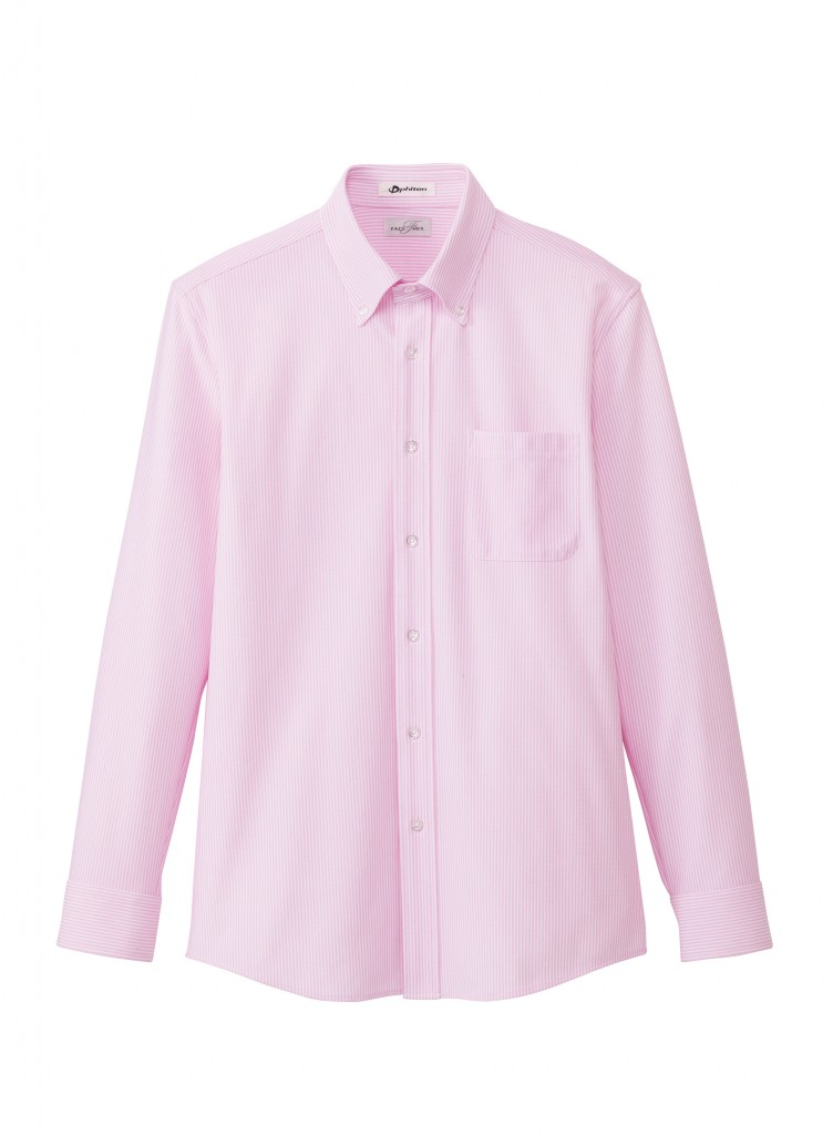 FB5028M  メンズニット吸水速乾長袖シャツ