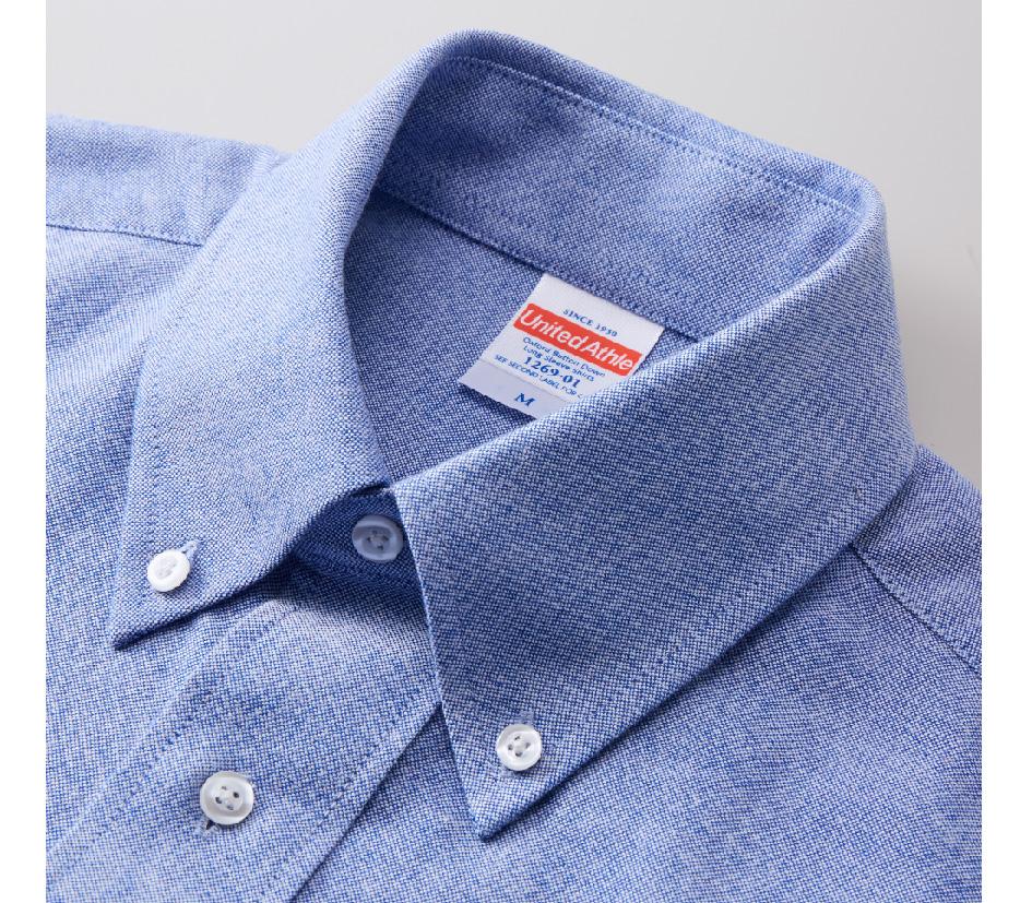 立体的な綺麗な襟のロール