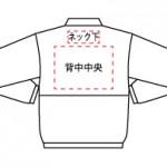 00233-RBC リフレクベーシックコート
