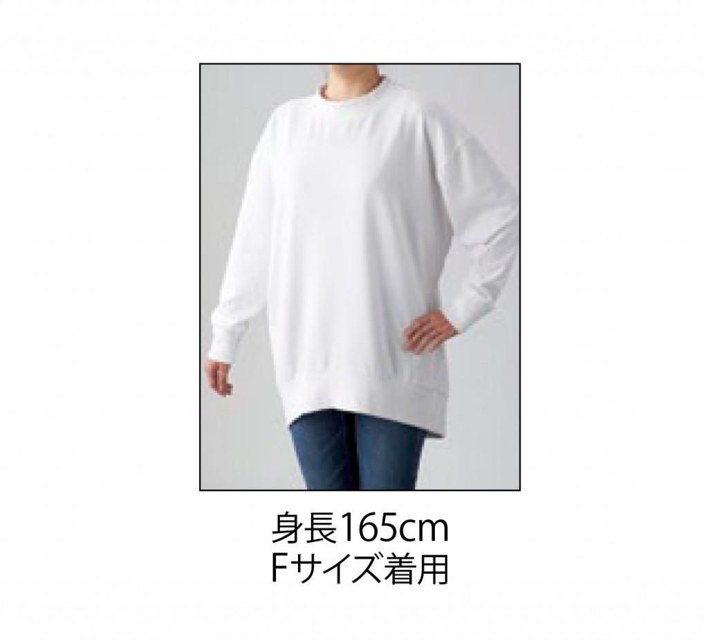 身長175cm M サイズ着用
