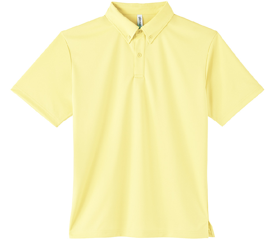 00313-ABN 4.4oz ドライボタンダウンポロシャツ(ポケット無し)