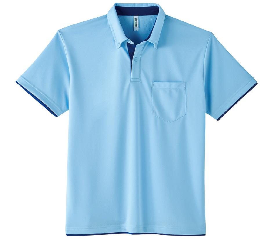 00315-AYB 4.4oz ドライレイヤード ボタンダウンポロシャツ