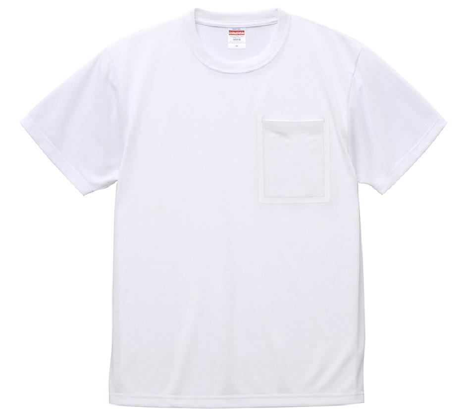 5603-01 6.5オンス ドライコットンタッチ Tシャツ(ポケット付)
