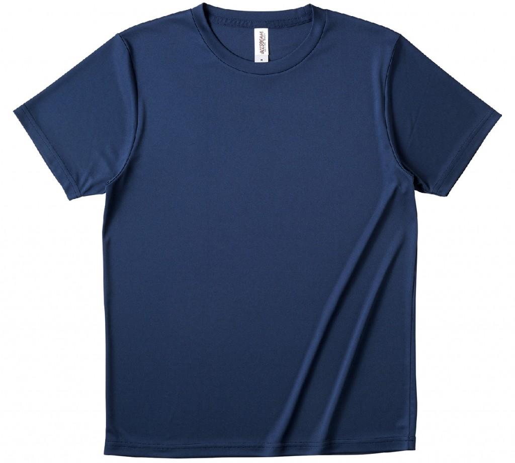 FDT-100 ファンクショナル ドライ Tシャツ