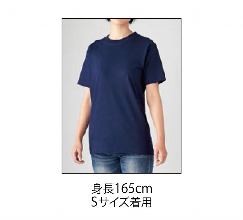 着用イメージ(身長165cm Sサイズ)