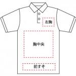 70200 FLASH 半袖ポロシャツ