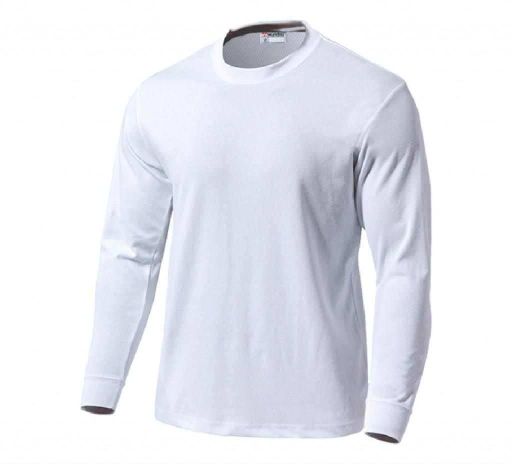 P250 スクール長袖Tシャツ